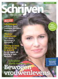 schrijven_magazine_3_cover