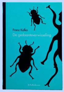 kafka 2015-06-17 09.24
