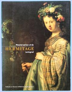 hermitage 2015-12-20 10.37