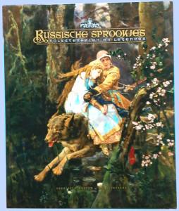 russies 2015-12-18 10.32